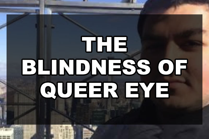 the-blindness-of-queer-eye